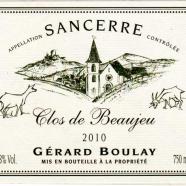 2013 Gerard Boulay Sancerre Clos de Beaujeu