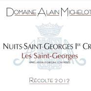 2011 Alain Michelot Nuits St Georges 1er cru les St Georges