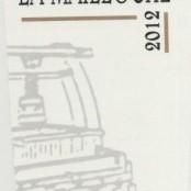 2013 Stephane Tissot Arbois Chardonnay la Mailloche