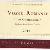 2014 Fabrice Vigot Vosne Romanée villages les Chalandins