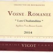 2015 Fabrice Vigot Vosne Romanée villages les Chalandins